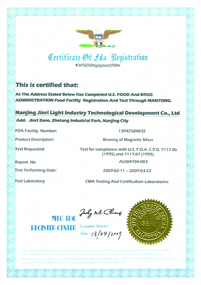 FDA certificates for bearing of magnetic mixer